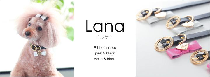 リボン 犬 リード 首輪 通販 lana  ラナ